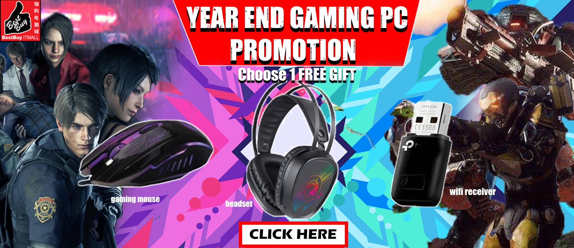 Year End PC promo 2019