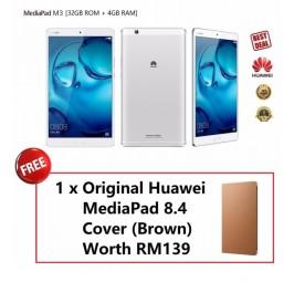 Huawei MediaPad M3 BTV-DL09 / 32GB ROM/ 4GB RAM/ LTE/ 8.4inch