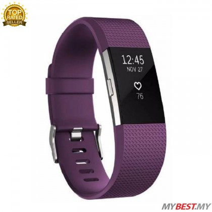 "Fitbit Charge 2 Heart Rate + Fitness Wristband Small 5.5"" - 6.7""  (Plum)"