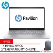 """HP Pavilion 15-Ck063TX 15.6"""" FHD Laptop Gold (I5-8250U, 4GB, 1TB, MX150 2GB, W10)"""