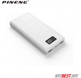 PINENG PN-969 20000mAh Lithium Polymer Power Bank (White)