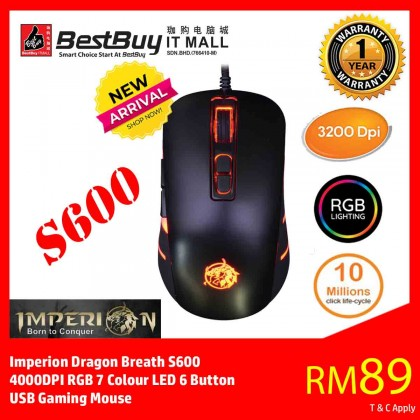 Imperion Dragon Breath S600 Enhanced Gaming Mouse