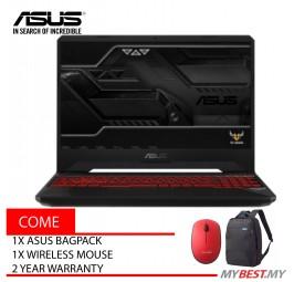 "Asus Gaming TUF FX505G-EBQ242T 15.6"" Laptop/ Notebook (i7-8750H, 8GB, 1TB, 128GB, NV GTX1050Ti, W10H)"