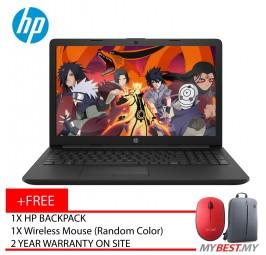 HP 15-Da1018TX (Black) ( I5-8265U, 4GB, 1TB, MX110 2GB, W10 )