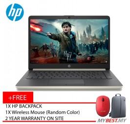 """HP 14s-Cf1024TX 14"""" FHD IPS Laptop Gold ( I5-8265U, 4GB, 1TB, Radeon 530 2GB, W10 )"""