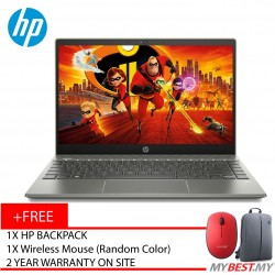 "HP Pavilion 13-An0056TU 13.3"" FHD IPS Laptop Pale Gold ( I7-8565U, 8GB, 512GB, Intel, W10 )"