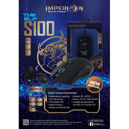 IMPERION S100 GAMING MOUSE