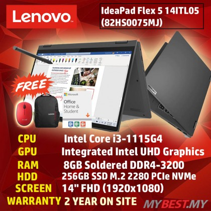 "Lenovo Ideapad Flex 5 14ARE05 82HS0075MJ Laptop| i3-1115G4 | 8GB 256GB | 14"" Touch
