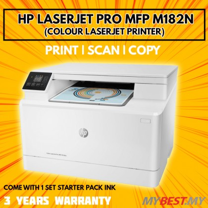 HP COLOR LASER PRO MFP M182N PRINTER