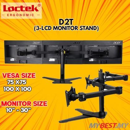 LOCTEK D2T 3-LCD DESKTOP STAND MONITOR HOLDER - BLACK