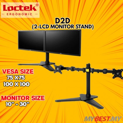 LOCTEK D2D 2-LCD DESKTOP STAND MONITOR HOLDER - BLACK
