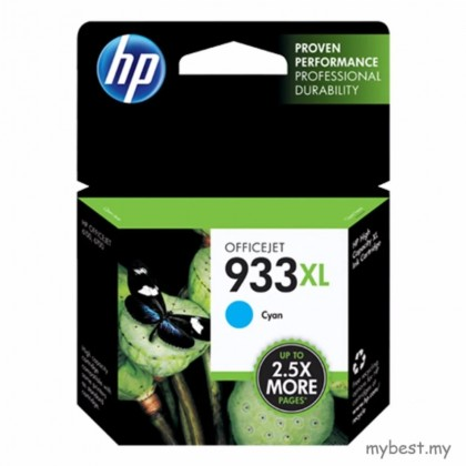 HP 933XL Cyan Ink Cartridge High Yield (CN054AA)
