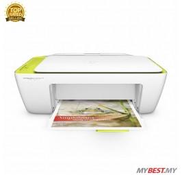 Hewlett Packard DeskJet Ink Advantage 2135 All-In-One Color Ink Printer