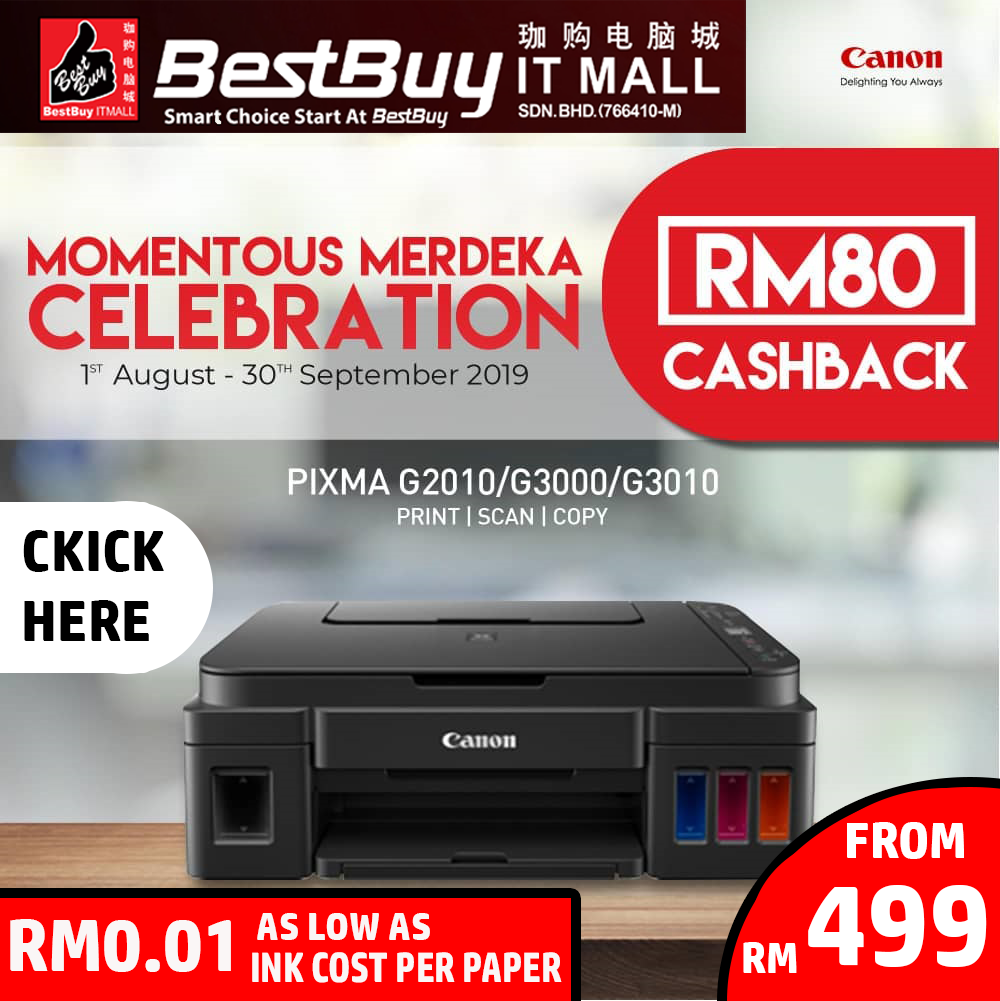 canon printer g series promotion
